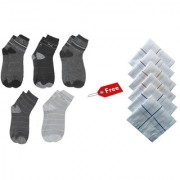 Pure Cotton Ankle Socks Pair of 5 with Free Handkerchief Set