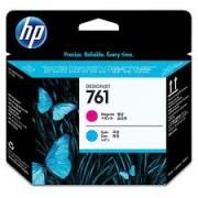 Accesorii printing HP CH646A