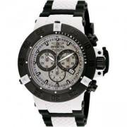 Мъжки часовник Invicta - Subaqua, 0933