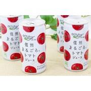 長野興農信州トマトジュース 有塩 (190g×30本)×1箱