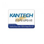 Cheie USB pentru upgrade versiune Kantech E-SPE-UPG-V5 (Kantech)