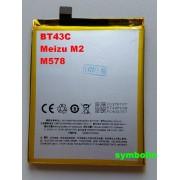Baterija-BT43C-za-Meizu-M2-MeiZu-M578