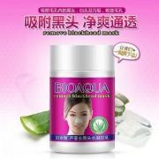 BIOAQUA Skin Care Aloe Nose Mask Anti Acne Treatment Blackheads Skin Whitening Face Mask Black head Remover Deep Cleansi
