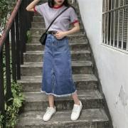 EH Mujeres De Alta Cintura De Tipo Suelto Faldas Largas Verano Delantero De Split Faldas De Denim M - Azul Oscuro