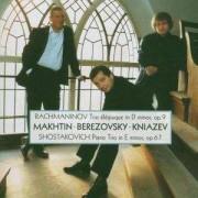 Rachmaninov/ Shostakovich - Various Works (0825646193721) (1 CD)