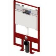 Rezervor WC cu cadru TECEbox 8 cm, actionare frontala, H 1120mm