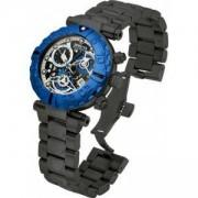 Мъжки часовник Invicta Subaqua 15019