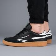 Reebok Revenge Plus Gum CM8790 férfi sneakers cipő