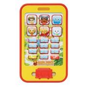Daniel Tiger's Neighborhood Cell Phone Toy