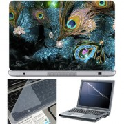Finearts Laptop Skin 15.6 Inch With Key Guard & Screen Protector - Feather Blue