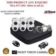 Dahua 1 MP HDCVI 8CH DVR + Bullet Camera 2Pcs and Dome Camera 6Pcs Combo