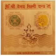 Vaibhav Luxmi Yantra