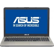 "Laptop ASUS VivoBook X541UA-GO1711 (Procesor Intel® Core™ i3-7100U (3M Cache, 2.40 GHz), Kaby Lake, 15.6"", 4GB, 1TB, Intel® HD Graphics 620, Endless OS, Negru ciocolatiu) + Antivirus BitDefender Plus 2018, 1 PC, 1 an, Licenta noua, Scratch Card"