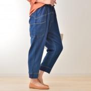 KiKKi リラックスデニムサルエルパンツ【QVC】40代・50代レディースファッション