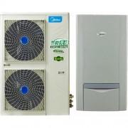 MIDEA MHA-V16W/D2RN1 M-Thermal osztott hőszivattyú (16 kW, 3 fázis)