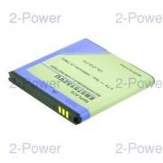 2-Power Smartphone Batteri Samsung 3.7v 1700mAh (EB575152VU)