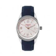 """Raketa """"Classic"""" 0225 часовник за мъже и жени"""