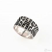 """""""Azteca"""" ezüst gyűrű"""