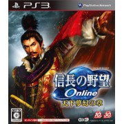 Nobunaga no yabo Online Tenka Mugen no Sho Regular Edition for PlayStation 3 (Japan Import)