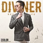 グレンチェックテーラードジャケット メンズジャケット【リュリュ】 ベルーナ