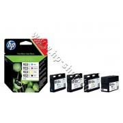 Мастило HP 932XL/933XL combo 4-pack, 4 цвята, p/n C2P42AE - Оригинален HP консуматив - к-т 4 касети с мастило
