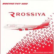 JCW4042 1:400 JC Wings Rossiya Boeing 747-400 Reg #EI-XLF (pre-painted/pre-built)