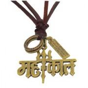 Men Style Religious Jewelry Rock Shiv Mahadev Trishul Gold Brown Bronze Leather Necklace Pendant