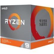 Процесор AMD RYZEN 9 3900XT 4.7GHZ 70MB RYZEN_TSM