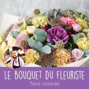 Interflora Bouquet du fleuriste Multicolore