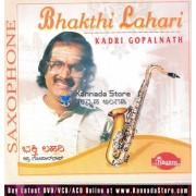 Kadri Gopalnath - Bhakthi Lahari (Saxophone) Audio CD