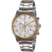 Seiko Round Dial Multicolor Stainless Steel Strap Analog Watch for Men - SNDG68P1