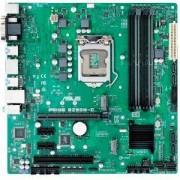 Дънна платка ASUS PRIME B250M-C/CSM, 24/7 stability, socket 1151, 4xDDR4, m2 slots, VGA, DVI, DP, HDMI, ASUS-MB-B250M-PRIME-C-CSM