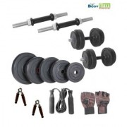 40 Kg Body maxx Home Gym Package Complete Set