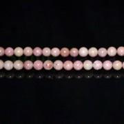 Colier rodonit roz sfere 6mm