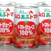 山口あぶトマトの「トマトジュース100%」155g*30缶入
