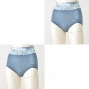ウイング 華やぎのインナーサポートショーツ同色2枚セット【QVC】40代・50代レディースファッション