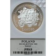 300 000 zł 1993 Zamość - Grading PR68