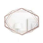 Огледало за стена Umbra Prisma - цвят мед