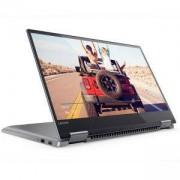 Лаптоп LENOVO 720-15IKB / 81AG004FBM, i7-7500U, 15.6 инча, 4GB, 1TB