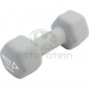 Súlyzó neoprén Aktivsport 5 kg szürke