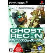 UBI Soft Tom Clancy's Ghost Recon Advanced Warfighter [Japan Import]