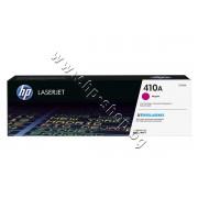 Тонер HP 410A за M377/M452/M477, Magenta (2.3K), p/n CF413A - Оригинален HP консуматив - тонер касета