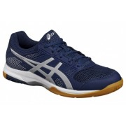 Asics Gel-Rocket 8 B706Y-4993