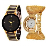 IIK Round Dial Black Gold Metal Strap Automatic Watch for Men (Combo)