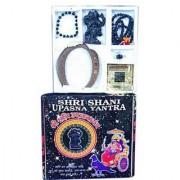 Jewelswonder Prabhu Drishti Shri Upasna Yantra