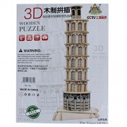 Wooden 3D Puzzle Board Games - The Tower Of Pisa (1c631) - Jigsaw Toys, Puzzles & Logical Games