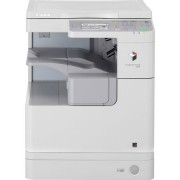 Canon imageRUNNER 2520 multifunctional laser monocrom A3