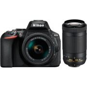 NIKON D5600 + 18-55mm AF-P VR + 70-300mm AF-P VR