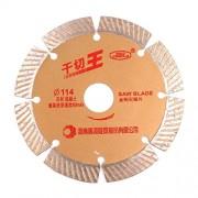 ELECTROPRIME® Plain Flat Concrete Stone Diamond Dry Cut Cutting Saw Blade Grinding Wheel