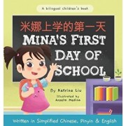 Mina's First Day of School (Bilingual Chinese with Pinyin and English - Simplified Chinese Version): A Dual Language Children's Book, Hardcover/Katrina Liu